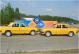 """""""Лобовое столкновение"""" ГАЗ-3110"""