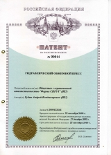 ТУ и Сертификаты